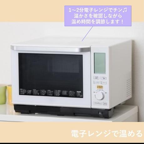 【手のひら型】シナジーストーン★完売 予約受付中❗️