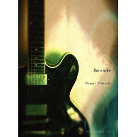 三村昌也 Serenite  -album-CD