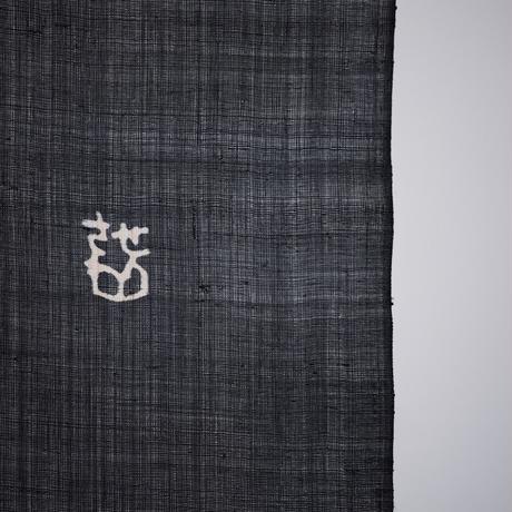 麻暖簾 縄のれん文 90×120㎝