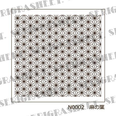Nail-200 (N0002) 麻の葉