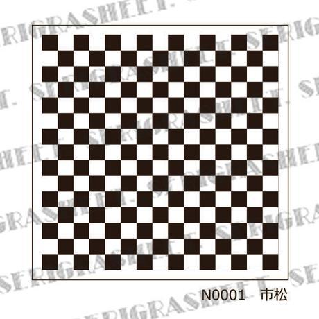 Nail-200 (N0001) 市松