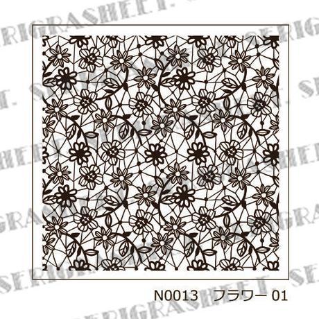 Nail-200 (N0013) フラワー01