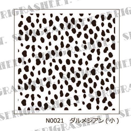 Nail-200 (N0021) アニマル ダルメシアン(小)