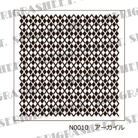 Nail-200 (N0010) アーガイル