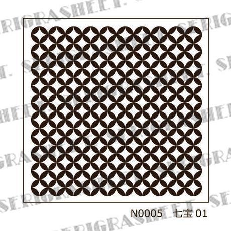 Nail-200 (N0005) 七宝01