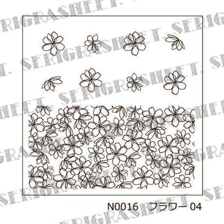 Nail-200 (N0016) フラワー04