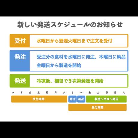 くるみぱん(2個入り)