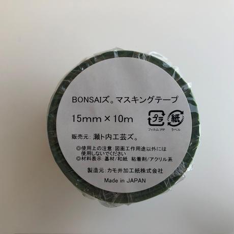 【BONマスキングテープ】