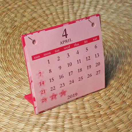 桜カレンダー 4月はじまり[2019.4~2020.3](ピンク)