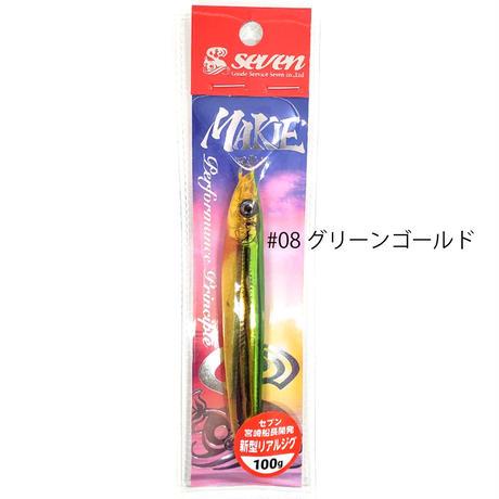 MAKIE マキエ 150g