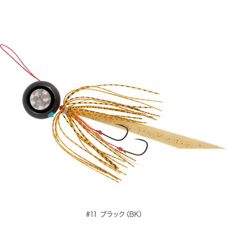 セブンスライド(完成品) 150g