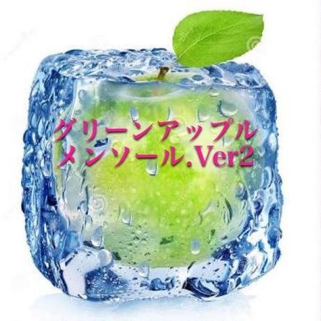 グリーンアップルメンソール(Ver2)100ml