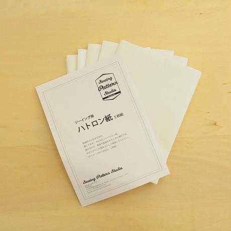 ソーイング用ハトロン紙(AM-0006)