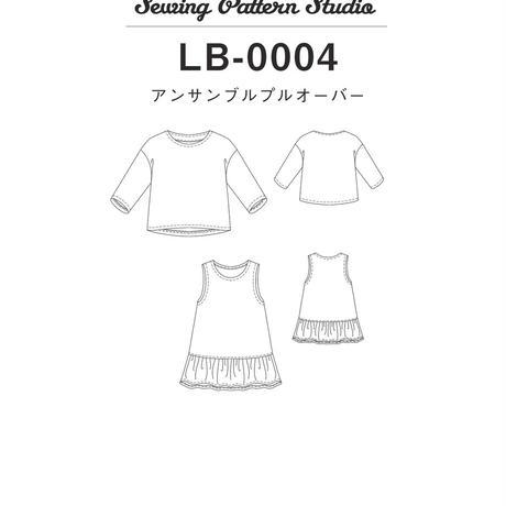 アンサンブルプルオーバー(LB-0004)