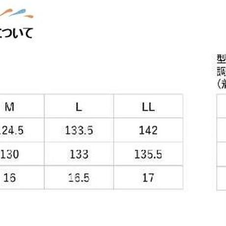 高橋恵美子デザイン手ぬいのVネックチュニック(EC-0003)