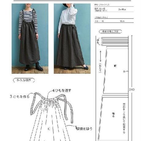 2WAYスカート(SB-0028)