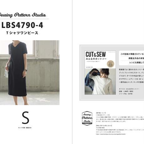 [レシピなし]Tシャツワンピース(LBS4790-04)