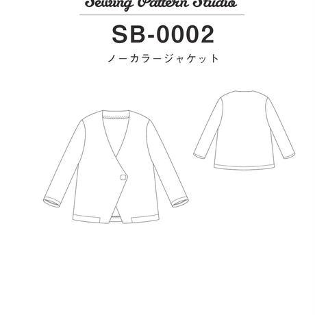 ノーカラージャケット(SB-0002)