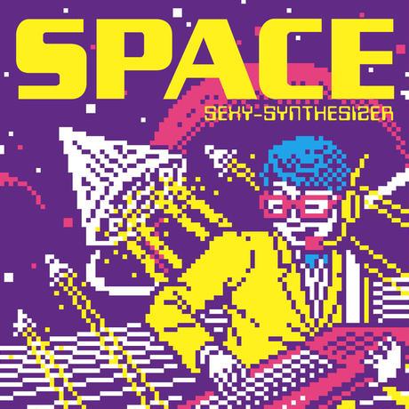CD「SPACE」&ロゴT-シャツ(白)の限定SET ステッカー+ダウンロードコード付きで送料無料!