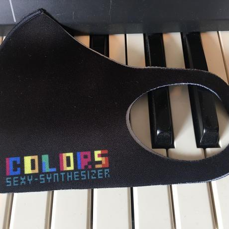 オリジナルマスク付き! CD「ROCK-SPECIAL EDITION-」送料無料!