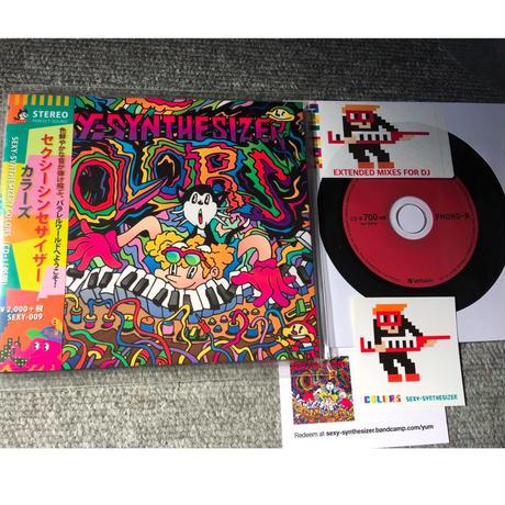送料無料!NEW ALBUM CD「COLORS」ステッカー&DLコード特典CD-R付き!