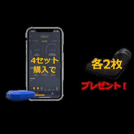 【ジュニア応援キャンペーン!】センサー4台でスリーブ4枚プレゼント!