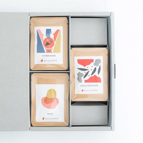 ギフトボックス コーヒーバッグボックス3個セット