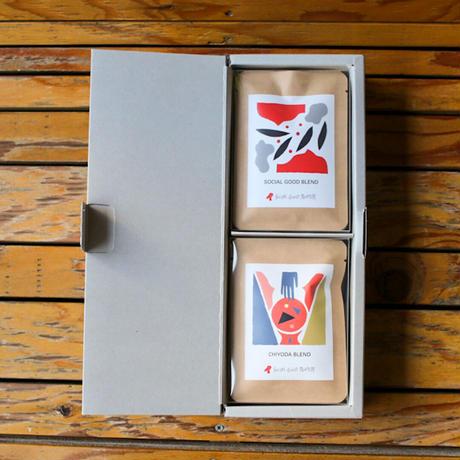 ハーフギフトボックス コーヒーバッグボックス2個セットA