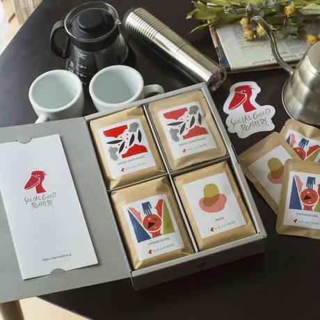 ギフトボックス|コーヒー豆3個とコーヒーバッグボックスセット