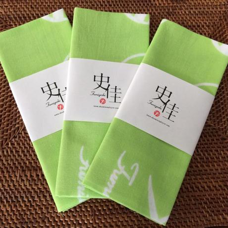 史佳Fumiyoshiロゴ手ぬぐい(緑色)