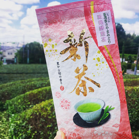 【数量限定】微発酵茶さやまみどり  100g
