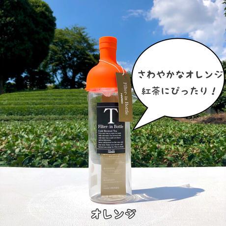 【水出し茶】HARIO フィルターインボトル