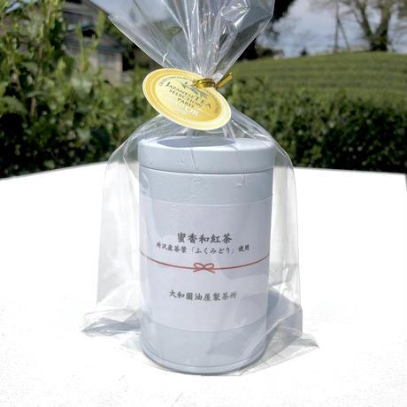 【金賞受賞】蜜香和紅茶 40g 缶入り