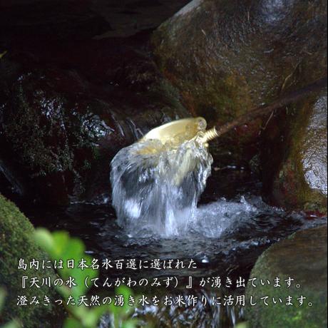 【令和2年産】ブランド米◆海士の本氣米 白米5kg*精米したてをお届け!<特別栽培米>