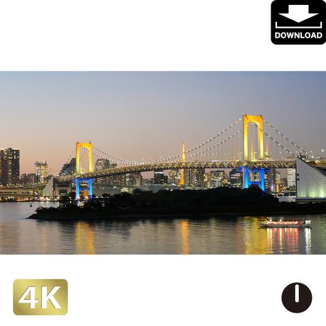 2028042 ■ 東京 レインボーブリッジ
