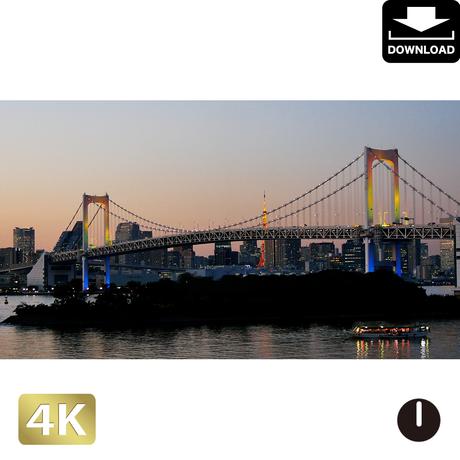 2028039 ■ 東京 レインボーブリッジ