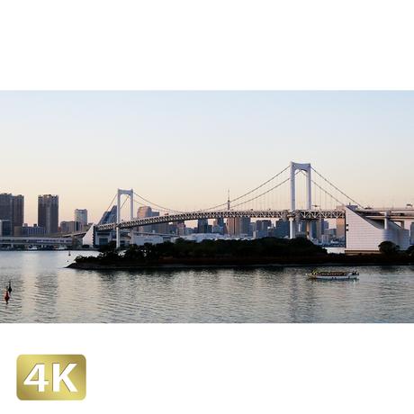 1028035 ■ 東京 レインボーブリッジ