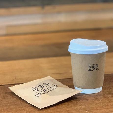 コーヒーチャプチャプ(6個パック)