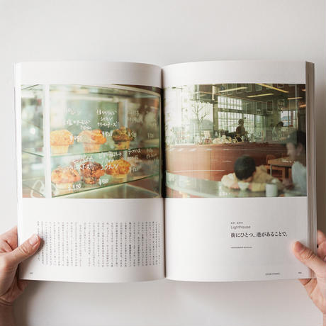 nice things.   issue.63