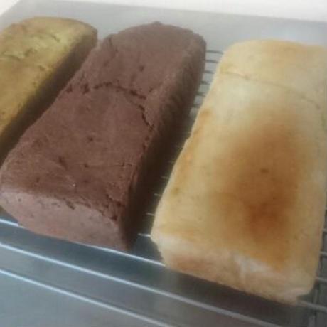 【小ぶり】グルテンフリー 米粉食パン3色セット(プレーン・チョコ・抹茶)  【送料無料】