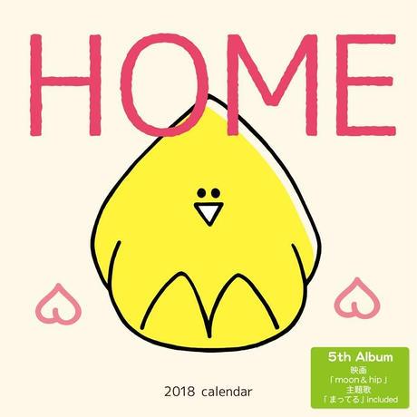 シェイ/2018卓上カレンダー