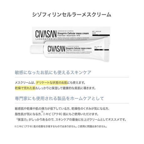 Mess Cream CIVASAN