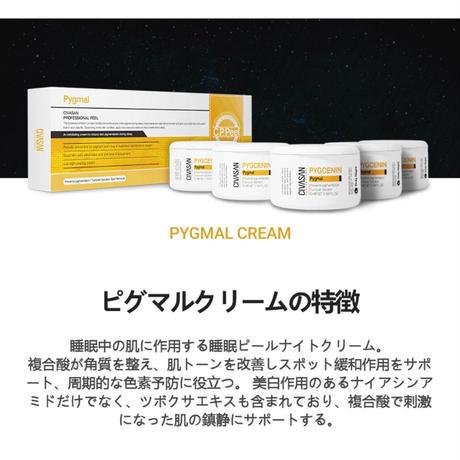 Pygmal Cream CIVASAN