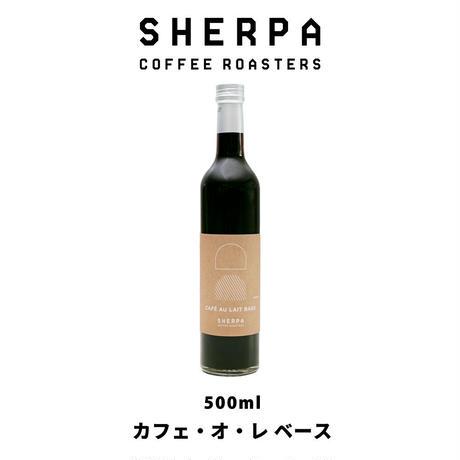 BOTTLE COFFEE  カフェ・オ・レ ベース
