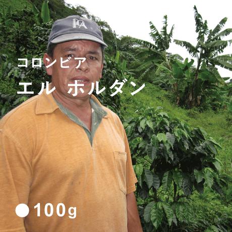 コロンビア エルホルダン/ 浅煎り (High Roast)