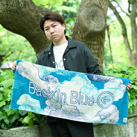 Back In Blue スポーツタオル