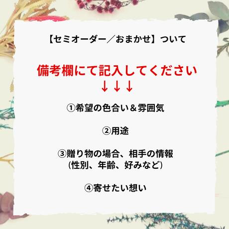 """プチ""""KANKAN""""アレンジ"""