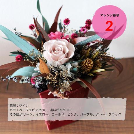テーブルアレンジ(ハート型花器)