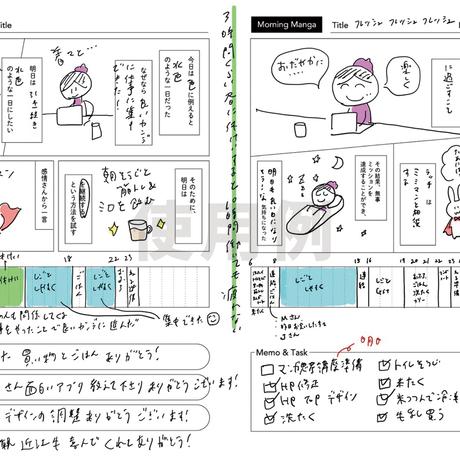 マンガノート (デジタル版)