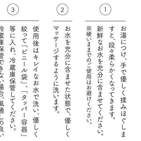 第五十二候 つやの玉 / No.52 Tsuyanotama